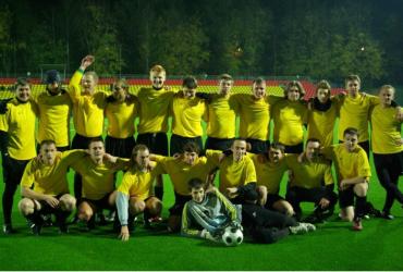 FK Setas