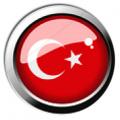 Turkija (Mėgėjų SC)